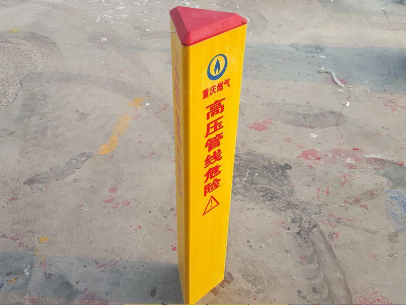 天然气管道标志桩