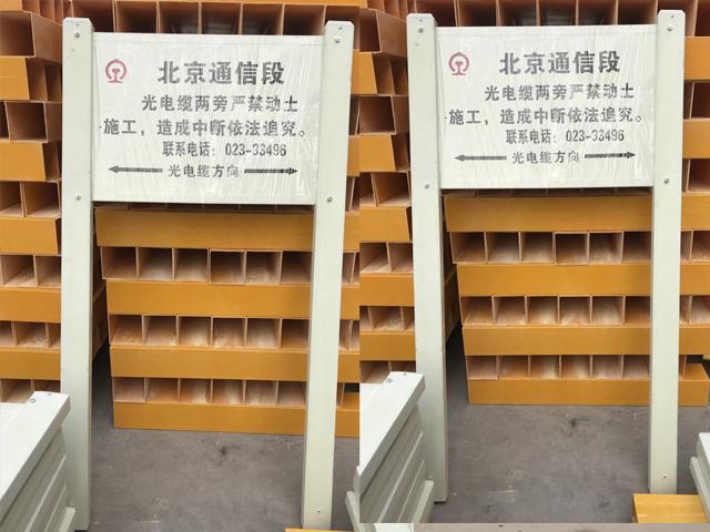 千赢体育下载双立柱警示牌