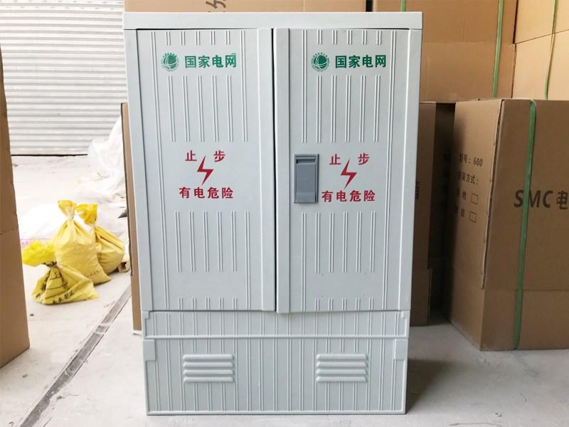 SMC防腐蚀配电箱分支箱
